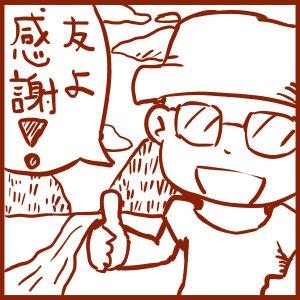 YouTube動画BGM