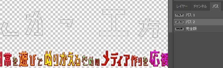photoshopロゴ2