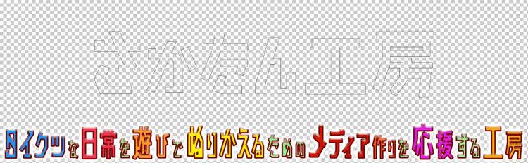 ロゴ,Photoshop3
