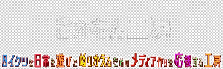 ロゴ,Photoshop2