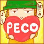 PECO坂田さん